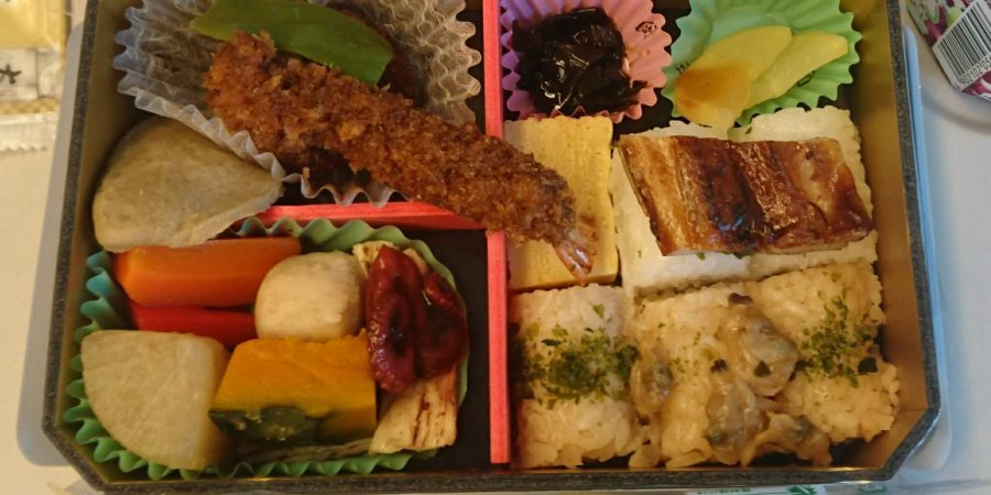 Differences and Discoveries: Eating in Japan