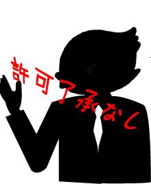 多田 正見(ただ まさみ)