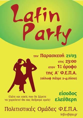 Λάτιν Πάρτι 2014
