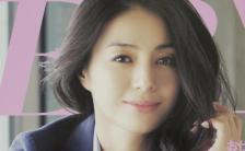 シリーズ「いい女」の条件ってなに!? 隠された性質を分析! Vol.4~井川遙さん~