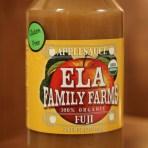 Fully Fuji Apple Sauce