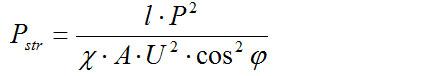 stacja kontenerowa - równanie 3