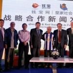 """La Real Sociedad derriba la """"Gran Muralla"""" del Imperio de China"""