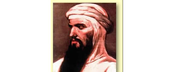 Abd ar-Rahman III.a