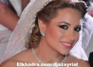 مكياج عروس 2015 بلمسات فادي قطايا
