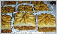 حلويات العيد : البقلاوة بالكاوكاو
