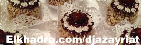 حلويات العيد :المشكلة