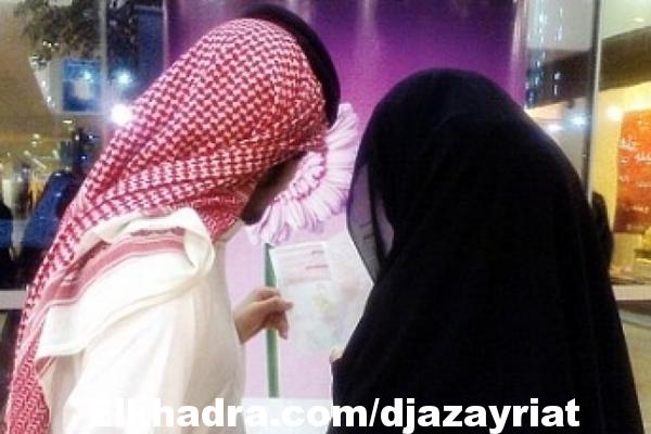 سعوديون يفضلون الزواج بالجزائريات