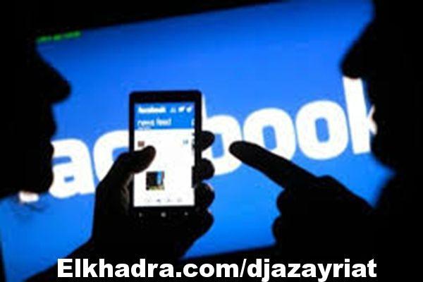 نشر صور صديقه في  FACEBOOK فدخل السجن