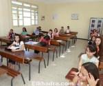 اعلان نتائج شهادة التعليم الابتدائي