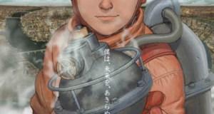 steamboy poster japones