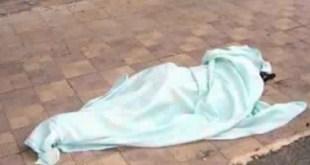 مقتل رجل عجوز على يد عائلة برلمانى