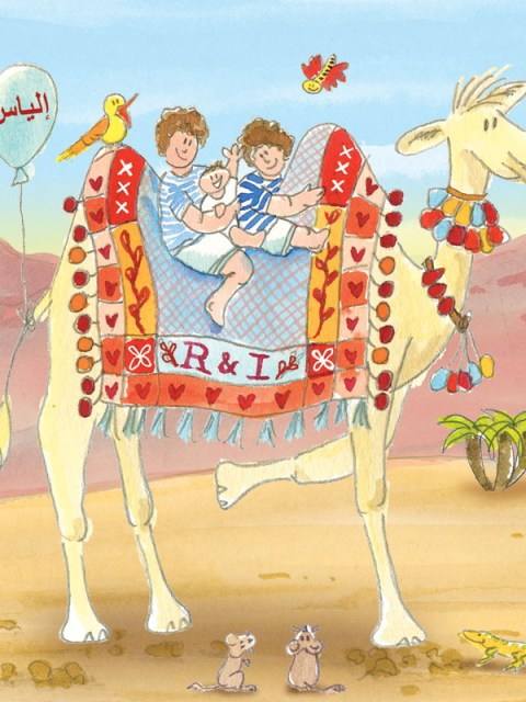 geboortekaartje egypte-amsterdam