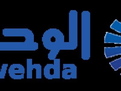 اخبار الفن سعر الريال السعودي اليوم في السوق السوداء الخميس 8