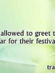 Disbelievers Festivals