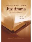 Juz_Amma_ibn_Katheer