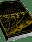 Tafsir_Of_Surat_At-Tawba_The_Repentance