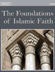 The Foundation of Islamic Faith