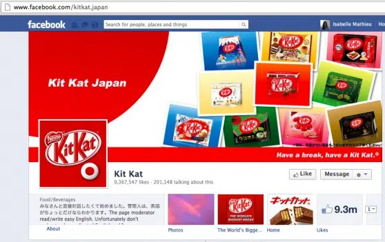 page-facebook-globale-kit-kat-japon