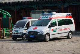 Use of ambulances in Beijing will be charged by distance