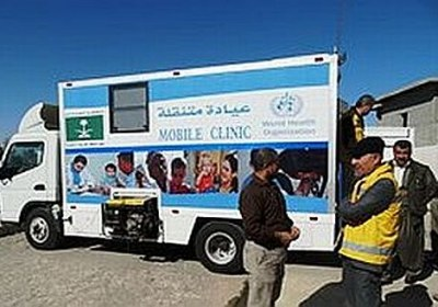 4 This mobile clinic, supported by WHO, operates in one of the Amriyat Al-Fallujah camps. The clinics have been in circulation in Iraq for about a year and are linked to the health care system. Clinics are located in Anbar and Baghdad governorates, Kirkuk, Diyala, Erbil, Dohuk and Sulaymaniyah.