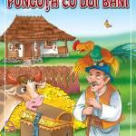 punguta-cu-doi-bani_1_fullsize