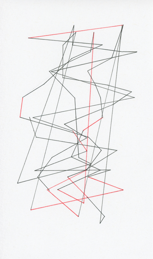 CAROLYN THOMPSON Cures for Love, 2014, pencil on paper, 18 x 10.75cm