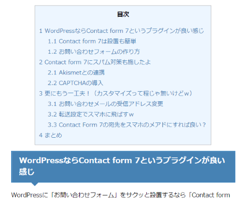 Table of Contents Plus の中央表示