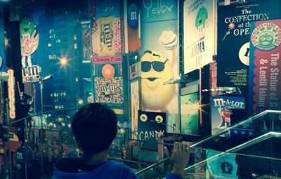 boutique-M&M-new-york