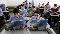 Educación-de-Hamás