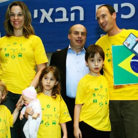 Brazilian Jews