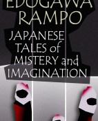 Japanese Tales of Mystery and Imagination - Edogawa Rampo portada