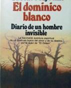 El dominico blanco - Gustav Meyrink portada
