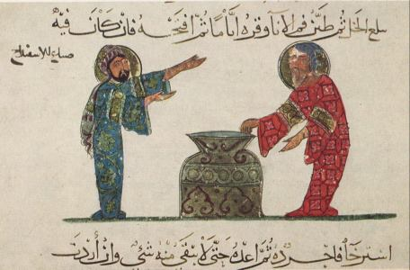 arabic_alchemy03