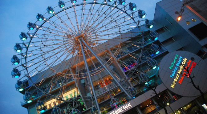 Sunshine Sakae and its giant Ferris wheel, Sky-Boat.