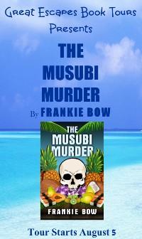 MUSUBI MURDER small banner
