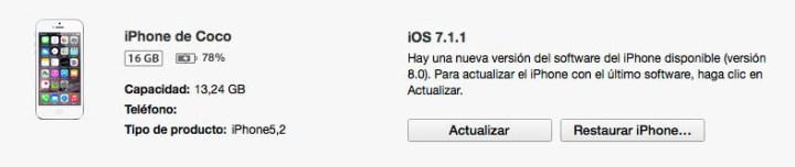 iOS 8 iTunes