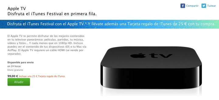 itunes festival apple tv 2 1024x467