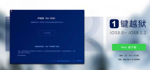 jailbreak-mac-ios-8.1.2-0e