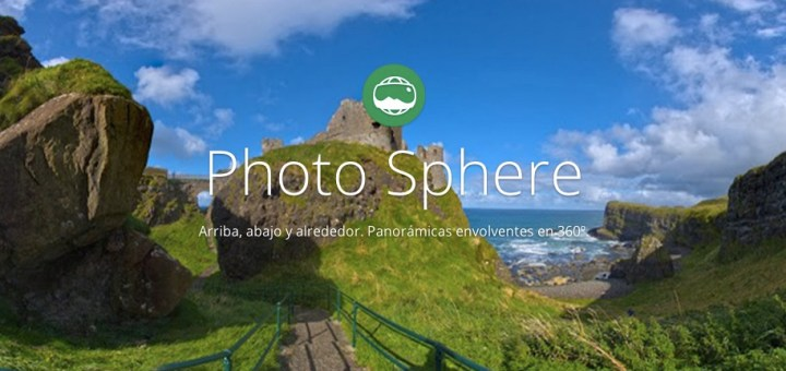 photo-sphere-ios