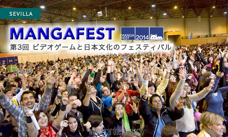 nov2014_mangafest_ja2