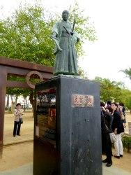 Estatua de Hasekura Tsunenaga en Coria del Río