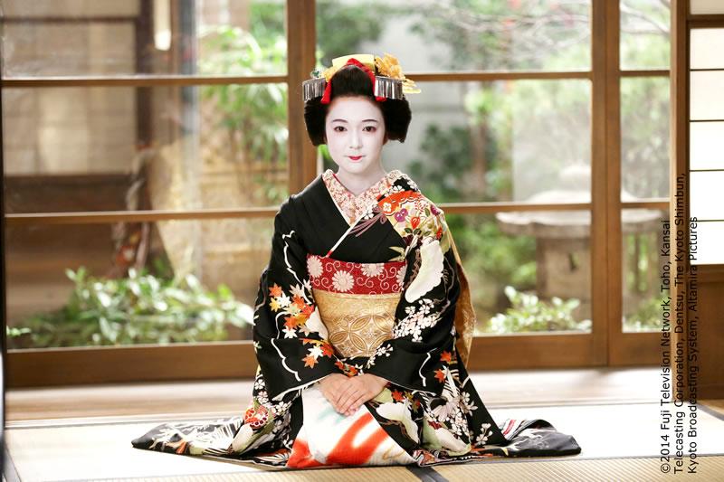 Maiko Lady (Maiko ha redi)