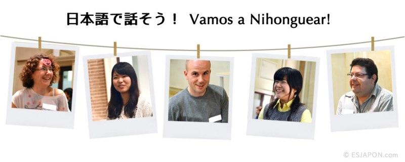Nov2015ESJAPON_ R_Nihonguear_ja