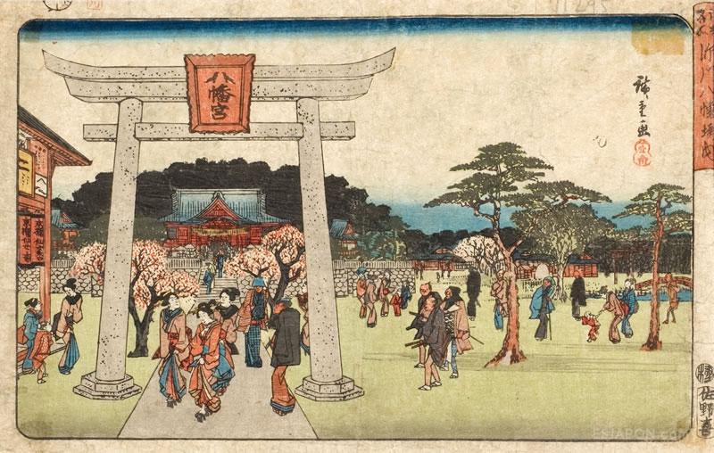 """""""Recinto templo Fukagawa Hachiman"""" Hiroshige NIG 49454 Imágenes cedidas por el Museo de Zaragoza. Foto: J. Garrido."""