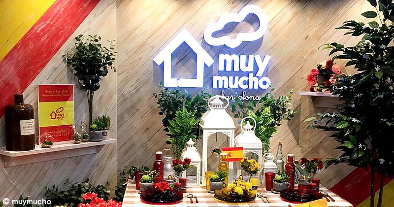 Abr2016_muymucho_Portal