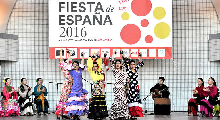 nov2017_fiestadeespana2017_3