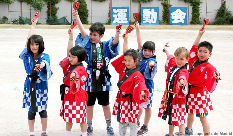 ene2018_colegio-japones-de-madrid_1
