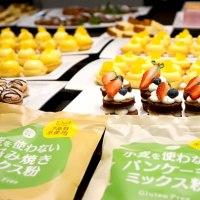 <!--:es-->KOMEKO, la harina de arroz japonés desembarca en España<!--:--><!--:ja-->マドリードにて『日本産米粉プロジェクト』始動<!--:-->