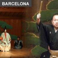 <!--:es-->【Finalizado】Taller y conferencia sobre Teatro Nô a cargo de Michikazu Taneda<!--:--><!--:ja-->【終了】金剛流能楽師 種田道一氏による「能」ワークショップと公演<!--:-->